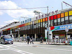 阪急神戸線 園田駅  1041m