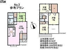 3号地 建物プラン例(間取図) 日野市東豊田4丁目