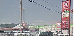 スーパー(株)松源 御坊店まで2213m