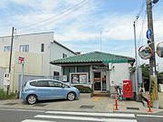 加古川東神吉郵便局 約700m