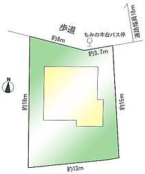 横浜市青葉区もみの木台