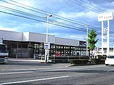 マルアイ 英賀保店 660m