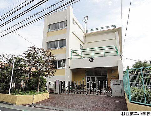 マンション(建物全部)-杉並区成田東4丁目 杉並第二小学校