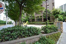 公園栄町3丁目第3公園まで1701m