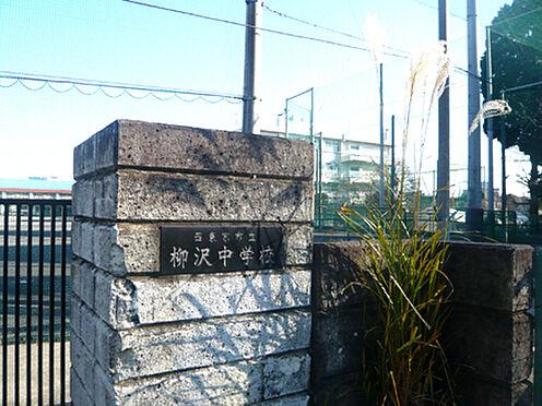 土地-西東京市柳沢5丁目 柳沢中学校 徒歩5分