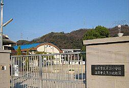 小学校黒江小学校まで331m