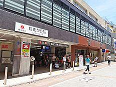 東横線、大井町線 自由が丘駅 徒歩10分です。