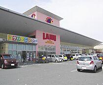 ラ・ムー加古川店…約750m