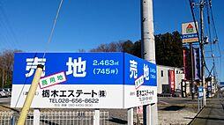 小山市大字喜沢