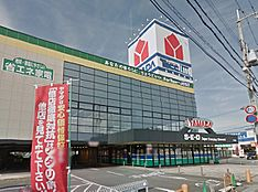 ヤマダ電機テックランド三木店 約250m