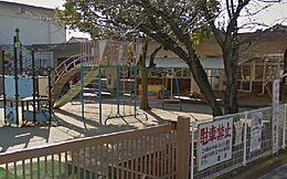 高砂幼稚園 約1000m