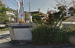 中学校学文路中学校まで2166m