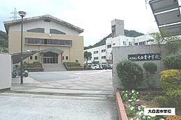 大白書中学校 790m