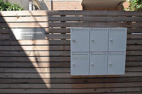 アパート-大田区久が原2丁目 安心のダイヤルロック付集合ポストも建物と同様のカラーで統一