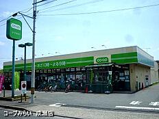 コープみらい成瀬店