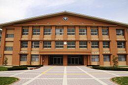 西和中学校