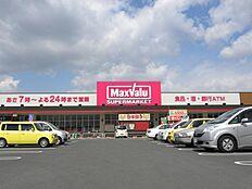 マックスバリュ東加古川店…約670m