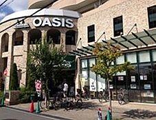 阪急OASIS(阪急オアシス) 仁川店(1329m)