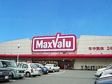 マックスバリュ 東山店 420m