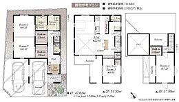 延床面積131.44m2、建物価格2、930万円(税込)