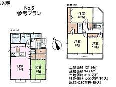 6号地 建物プラン例(間取図) 日野市東豊田4丁目