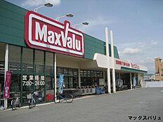 マックスバリュ友沢店 約820m