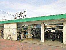 新秋津駅まで1400m、徒歩16分