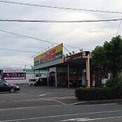 ジャパン明石稲美店 約410m