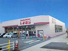 しまむら 飾磨東店 300m