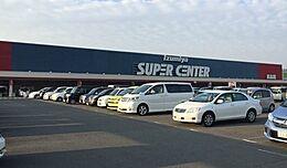 スーパーセンターイズミヤ