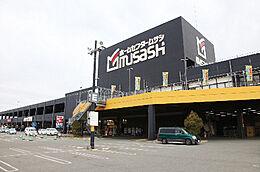 ホームセンタームサシ広畑店…約550m