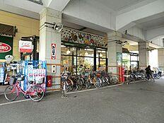 スーパーマーケットヤヒロ和泉多摩川店 距離約2100m