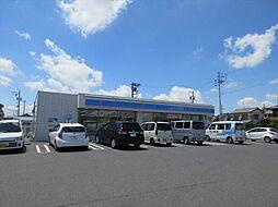 ローソン美和篠田店