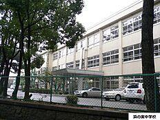 浜の宮中学校 約1640m