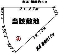 県道・市道に面する商業地域角地
