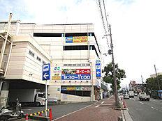 コープこうべ園田  669m