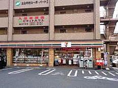 セブンイレブン 姫路土山7丁目店 560m
