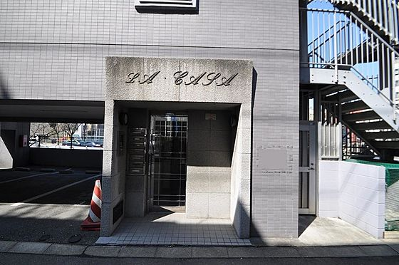 ビル(建物全部)-福岡市中央区渡辺通4丁目 重厚感のある外観にマッチした入口