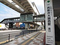 「西新井大師西駅」徒歩29分