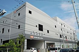 オーケーストア小川店