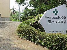 病院 約808m