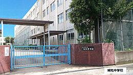 姫路市立城乾中学校 約2200m