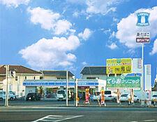 ローソン 飾磨英賀東町店 580m