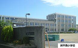 網干西小学校 360m