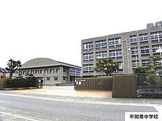 平岡南中学校 約930m