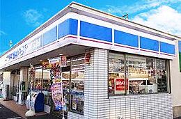 ローソン 姫路御立中店 380m