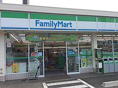 ファミリーマート播磨北本荘店 約230m