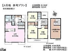 A号地 建物プラン例(間取図) 杉並区久我山3丁目