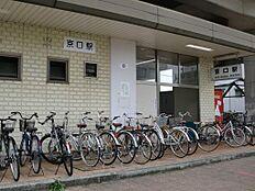 JR播但線「京口」駅 徒歩5分(390m)