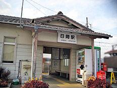 加古川線日岡駅